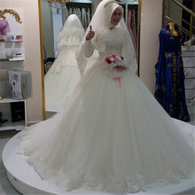 Vintage font b Hijab b font Long Sleeve Lace Muslim Wedding Dress 2016 Ball Gown Arab