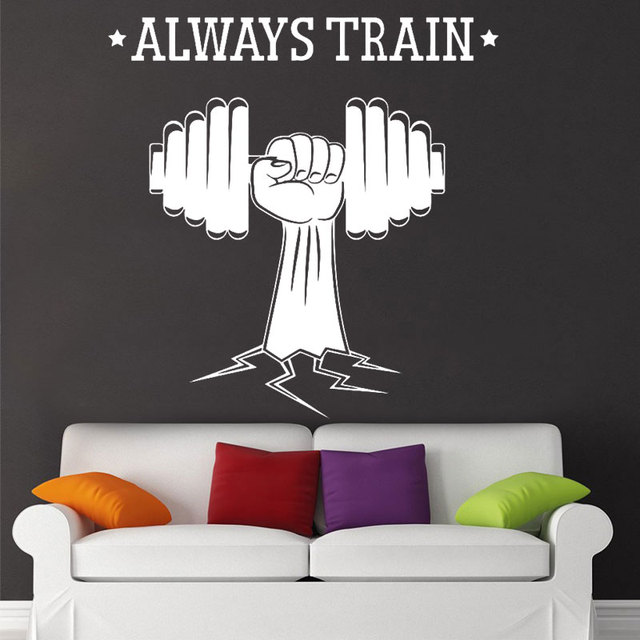 Always Train Quote Fitness Sports Gym Wall Decal Home Decor Art Vinyl  Sticker Kids Bedroom Decal