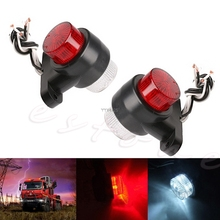 Пара 10-30 V 8 светодиодный красный и белый габаритного света лампы для трейлер, прицеп, Грузовик Караван Авто продукты