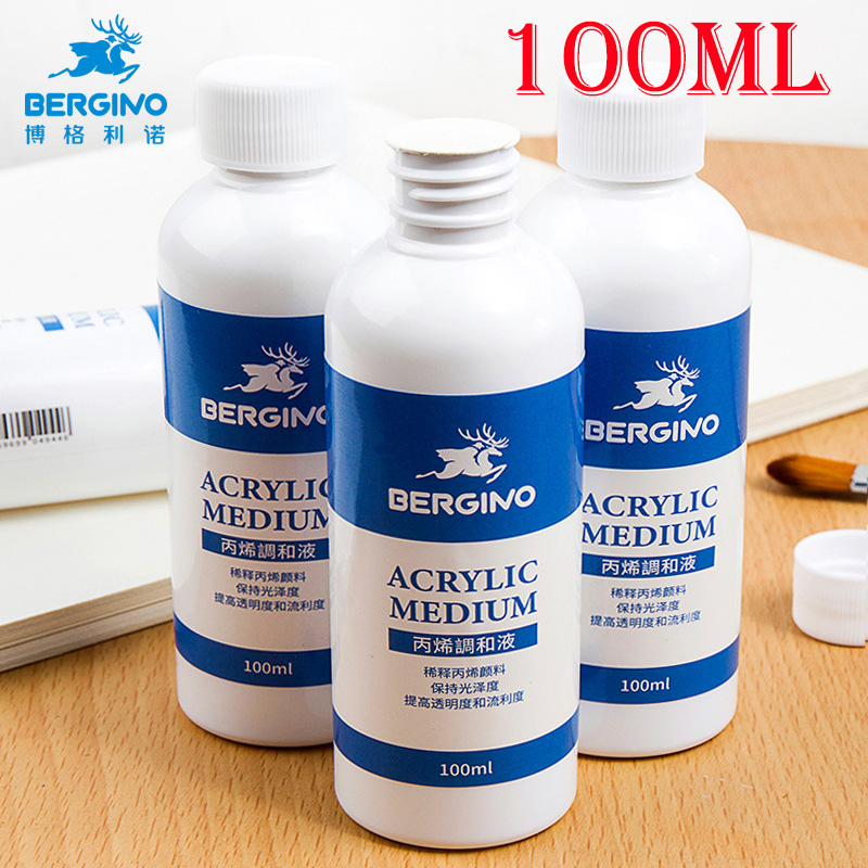100ml Acrylic Medium Single Bottle Beginner Painting DIY Hand-painted Pigment Blending Media Agent  Fabric Paint