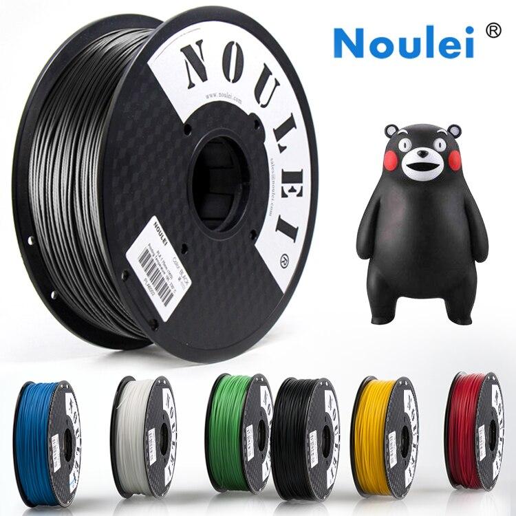 Noulei 3D Printer Filament 1KG 1.75mm Colorful High Quality Plastic 3D Filament Printing Materials Many Colors