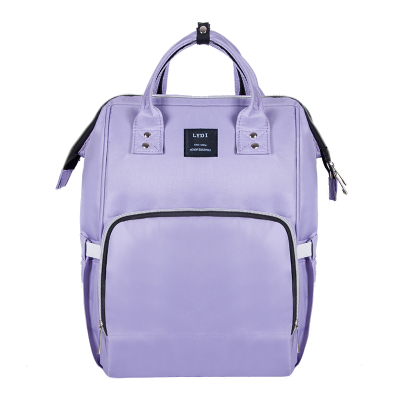 Large Capacity Backpack Multifunctional Diaper Backpack Waterproo Shoulder Mummy Bagf Bag Fashionable Travel for Baby Care