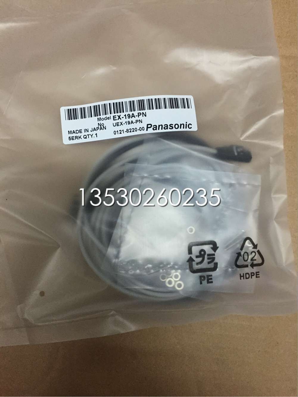 цена EX-19A-PN EX-19B-PN EX-19AD-PN Photoelectric Switch