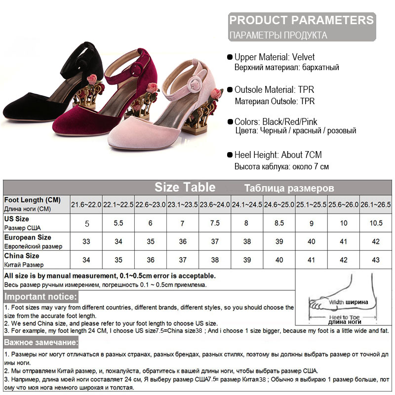 Phoentin ankle strap buckle wedding shoes women bird cage flower heel  women s genuine leather shoes pumps velvet mary jane FT266-in Women s Pumps  from Shoes ... df55f01e86ff