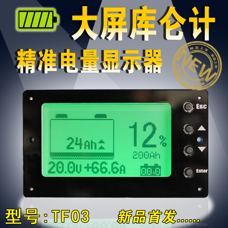 TF03 large screen coulomb meter battery capacity display lithium iron phosphate residual capacity detector tester 50v 100a precise real capacity tester coulomb counter coulometer for lifepo4 lithium lipo liion battery 12000761