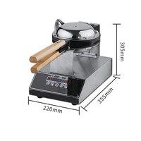 Commercial QQ Egg Waffle Maker Digital Display Stainless Steel Roaster Machine Egg Wafer Iron Machine 110v/220v
