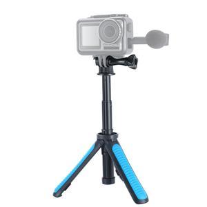 Мини-Трипод Ulanzi для экшн-камеры DJI Osmo, монопод, штатив для селфи, монопод для Gopro / DJI Osmo Pocket Pro, ручная рукоятка