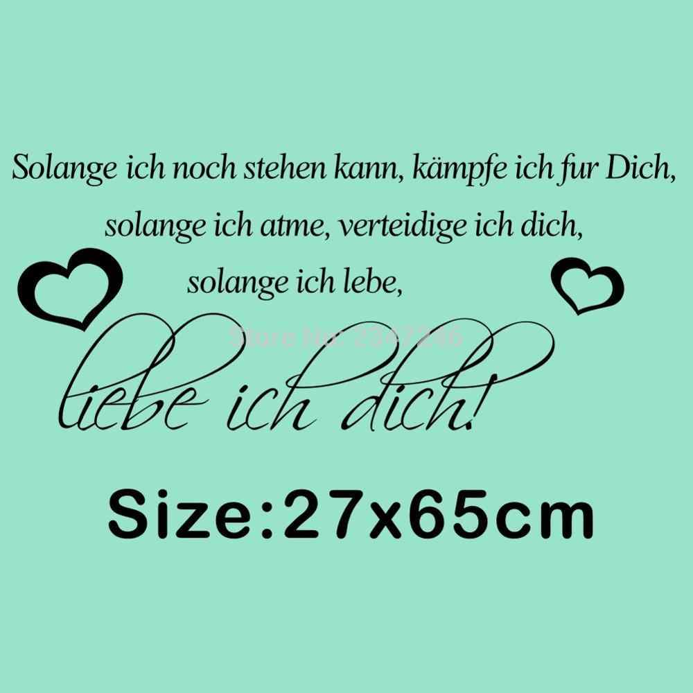 Detail Feedback Questions About German Loving Quotes Wall Decal As