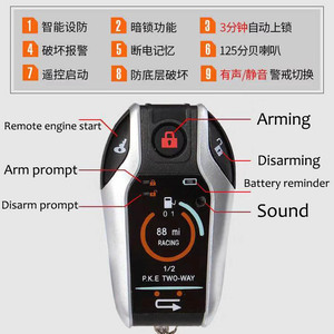 Image 3 - PKE 2 Two Way Motorcycle Anti theft Alarm System Remote Engine Start Moto Scooter PKE Sensing Alarm Theft Protection Universal