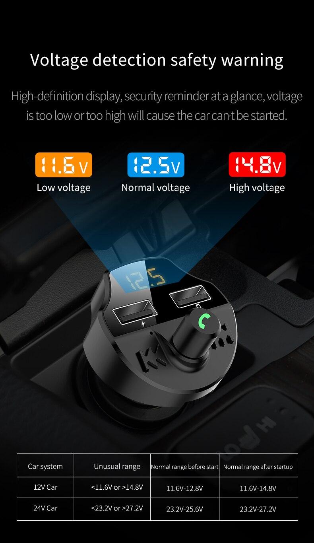 07-电压检测