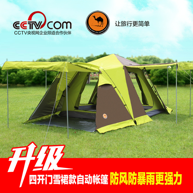New automatic 3-4 person family party beach tents waterproof big space outdoor camping tent with snow skirt new outdoor 3 4person big space anti uv pyramid beach tents waterproof family camping tent