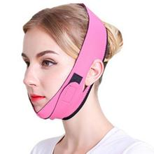 Face Lift-up Tightening Shaper Mask V Cheek Chin Slimming Band Women Be