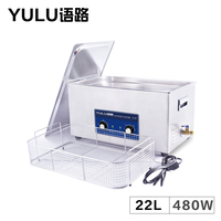 Industrial Digital 22L ultrasonic cleaner Machine metal glassware Motherboard Printhead Automatic Engine Block Oil degreasing