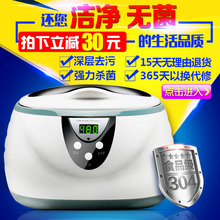 Free shipping Household ultrasonic cleaning machine de force students wash glasses machine jewelry watch ultrasonic cleaner