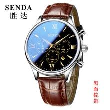 SENDA Sports Brand Watch Men's 50m water resistant watch Quartz Wristwatches Outdoor Military Casual Watches relogio masculino