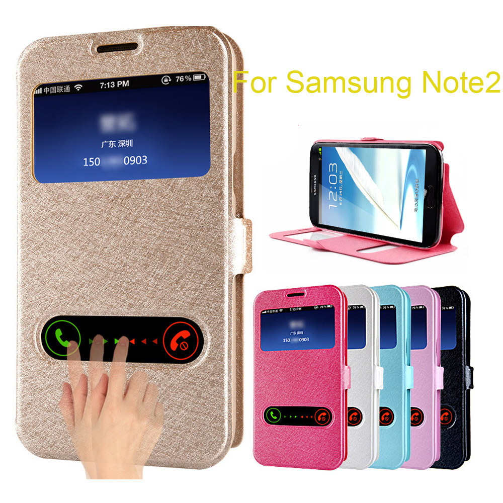 Luxury silk pattern flip cover case for samsung galaxy for Housse telephone samsung galaxy note 3