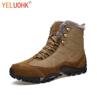 Winter Men Boots Plush Warm Winter Boots Men Anti Skidding Winter Men Shoes High Quality