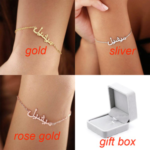 Image 5 - Custom Armbanden Voor Vrouwen BFF Letter Arabic Name Bracelet Personalized Islamic Jewelery Stainless Steel Bracelets For Women