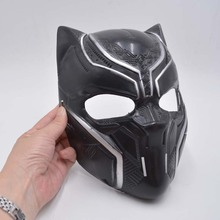 Halloween Adult Kids Masquerade Party Props Black Panther Masks Superhero Movie Cosplay Costume Full Mask