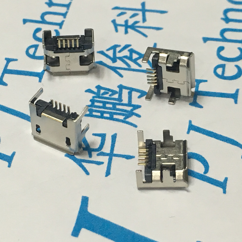 10PCS/lot Micro USB Connector Jack Female Type 5Pin SMT Tail Charging Socket PCB Board beibehang wallpaper non woven home