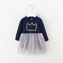 314562b338 Bebé niña corona encantador vestido lindo vestido de moda de niña corona  falda corona Tutu niñas vestido de falda Kiss silicona .