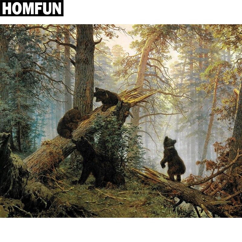 A06124      Forest Bear