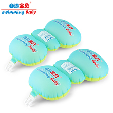 Children Inflatable Arm Floating Kids Sleeves Swim Ring Sleeve Floats Swim Circle Tube Ring Trainer Swimming Pool Accessories 6pcs eva foam swim discs arm bands floating sleeves child swimming inflatable pool float board exercises circles ring accessorie
