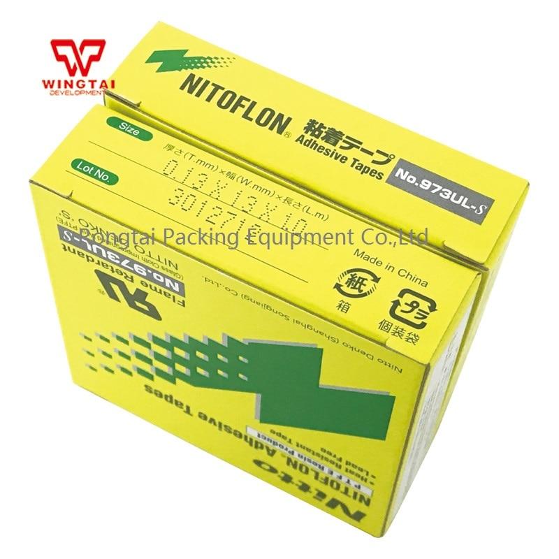 Nitoflon клейкая лента 973UL-S T0.13mm* W13mm* L10m