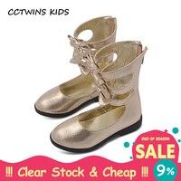 CCTWINS детская Весенняя Новинка обувь девушка загрузки золото детей высокие сапоги обувь с цветочным принтом загрузки малыш Летняя обувь bebe в...
