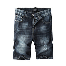 Fashion Summer Men's Jeans Shorts Black Blue Color Slim Fit Elastic Frayed Hole Ripped Shorts Men Brand Designer Short Jeans(China)