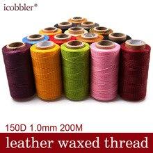 150D кожа швейная вощеная нить, шнур для ручного шитья Кожа DIY и переплет Материал аксессуары несколько цветов на выбор