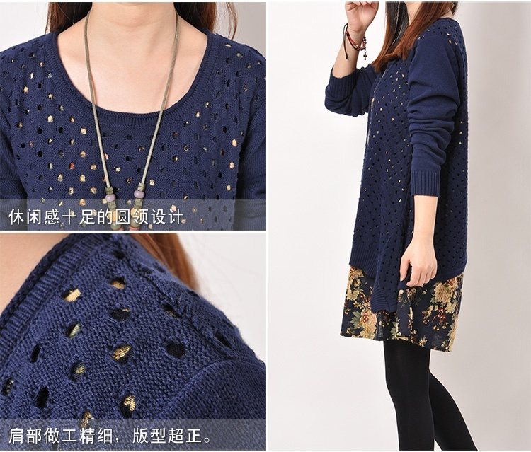 Autumn Winter Women shirt Plus Size Knitted Two-piece suit blouse Casual Print Patchwork Pullover Sweater Tops 45