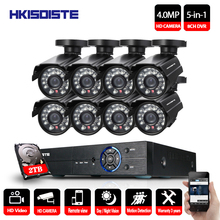 Home Security 8CH 4MP HDMI DVR Outdoor AHD 4MP CCTV Camera System 8 Channel Video Surveillance Night Vision Kit With NO HDD