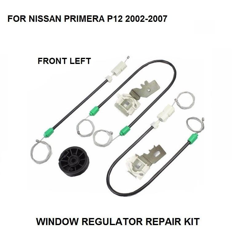 WINDOW REGULATOR KIT FOR NISSAN PRIMERA P12 ELECTRIC WINDOW REGULATOR REPAIR KIT FRONT LEFT 2002-2007