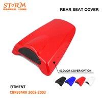 Motorcycle Rear Seat Cover Guard Fairing Cowl For Honda CBR954RR CBR 954RR 2002 2003
