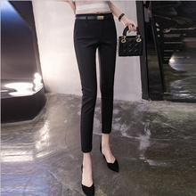 2017 New Fashion font b Women b font Skinny Slim Trousers High Waist Stretch OL Pants