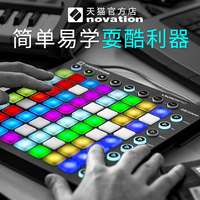 Multiple interfaces Professional performance USB Electric Beginners Beat Pad Midi Keyboard Controller