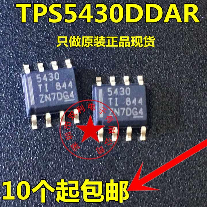 100% Nouveau et original TPS5430 TPS5430DDAR SOIC-8 IC