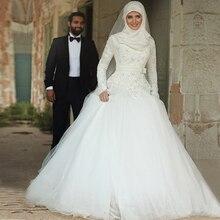 Vintage Arabic Wedding Dress Hijab Long Sleeve Islamic Wedding Gowns Satin 2016 Ball Gown Wedding Dresses Lace Robe De Mariage