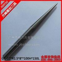 12 100H R1 5 8Degree 150L Solid Carbide Taper Ball Nose Bits CNC Machine Ball Nose