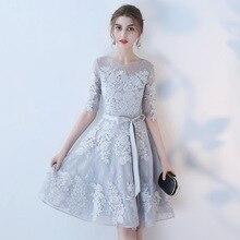 New Shoulder Dress Bridesmaid Dress Grad
