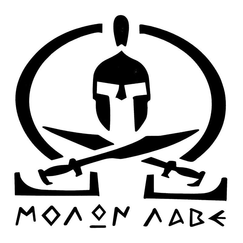 14cmx14cm Molon Labe Spartan Helmet Swords Crossed Vinyl