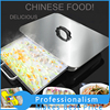 Household Stainless Steel Steamed Plates Steamed Vermicelli Roll Drawer 1 Steamed Rice Noodles Rice Dumpling Machine