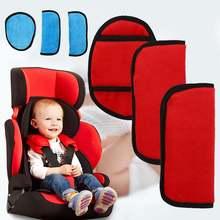 3 шт/компл Детские коляски Подушка Авто сиденье автомобиля Безопасность