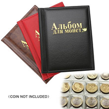 1PCS New Flying Pigeon Style Portable Coin Album 10 Pages fit 250 Units coin collection book Russian Language Pocket Coin Album(China)
