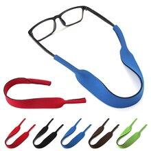 Противоскользящие неопреновые летние солнцезащитные очки, ремешок, веревка, ремешок для очков, головная повязка, плавучий шнур, сменная повязка для очков