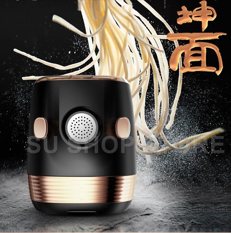 Noodle maker Household automatic electric dumpling wrapper pressing machine multifunctional mini dough blender processor