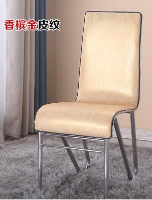 4 PCS free shipping. Eat chair. Nail chair.. Table chair. the silver chair