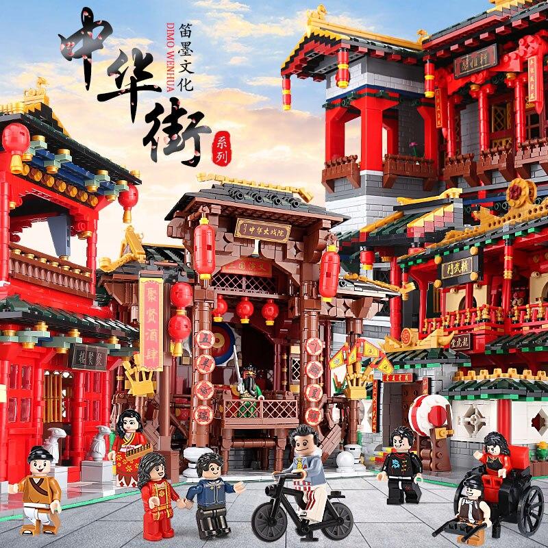 XingBao Style chinois créatif Architecture ancienne modèle kits de construction blocs maison ensembles jouets éducatifs