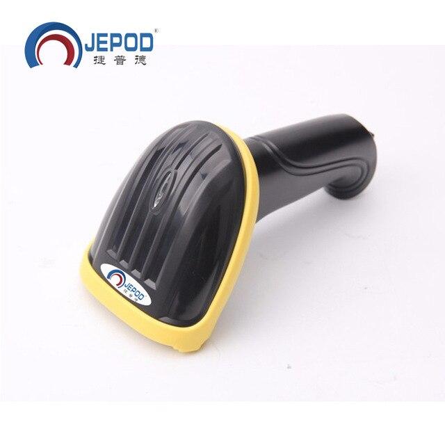 frete gratis jp k12w barcode scanner leitor de codigo de barras sem fio 2 4g 10